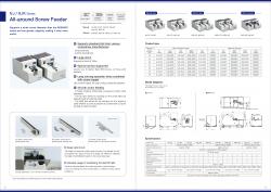 all-around screw feeder.pdf